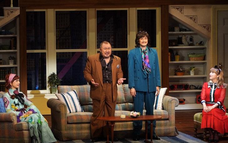 『おかしな二人』舞台写真