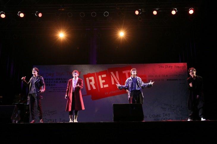 ミュージカル『RENT』製作発表