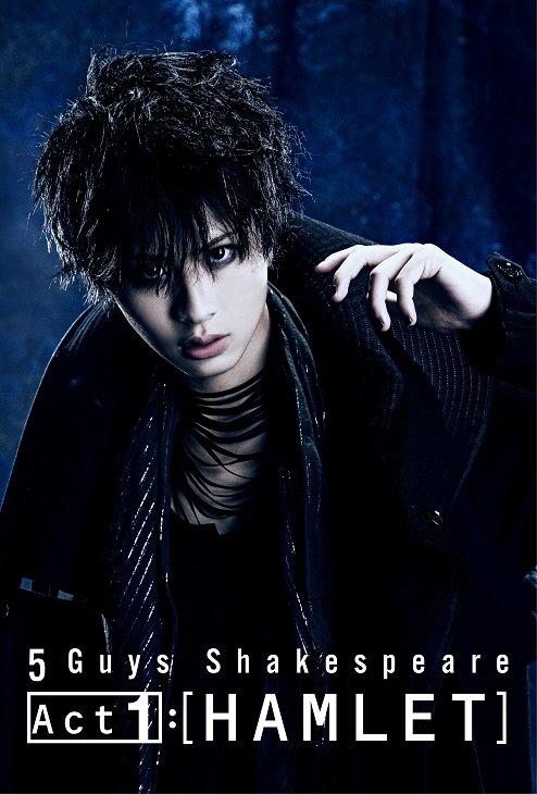 岡宮来夢-松崎史也で『ハムレット』シェイクスピア四大悲劇の一つを男性5人のミュージカルに