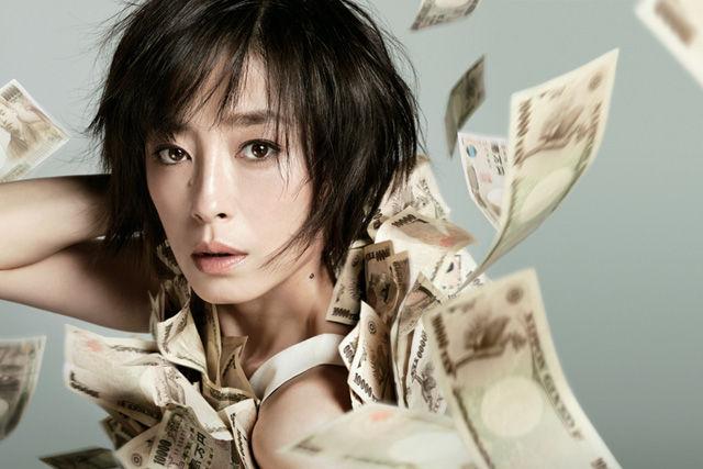 宮沢りえが堕ちていく主婦に!? 映画『紙の月』11月15日公開