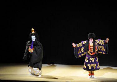 海老蔵×獅童+クドカン×三池崇史!新作歌舞伎『地球投五郎宇宙荒事』