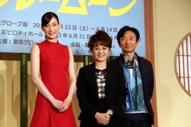 横山裕、13年ぶりの舞台に「メンバーに観に来てほしい!でも来てと言えない…」