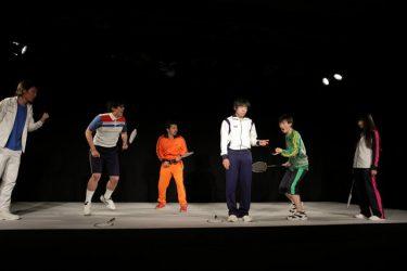 オイスターズの歴史を詰め込んだ舞台『劇玉III』、愛知にて開幕!