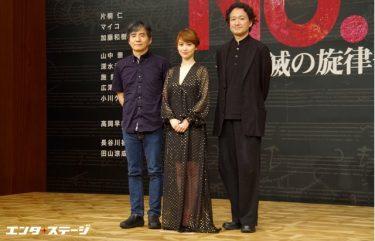 「SMAPの中では一番変人」稲垣吾郎が天才作曲家ベートーベンに挑戦!舞台『No.9-不滅の旋律-』製作発表会