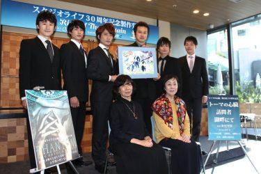 名作の再演から萩尾望都作品の連鎖公演も決定!劇団スタジオライフ30周年記念公演下半期製作発表
