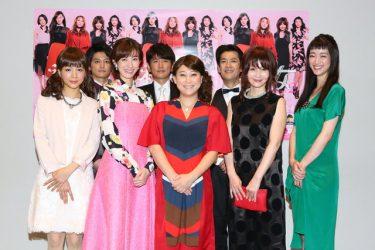 女性は共感すること必至!舞台『祝女~shukujo~』season2 ついに開幕!