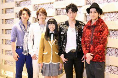 『花より男子 The Musical』開幕!松下優也(X4)「気合入ってます!」