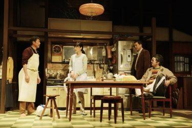 光石研、麻生久美子など豪華キャストと共に描く赤堀雅秋、渾身の一作『同じ夢』観劇レポート