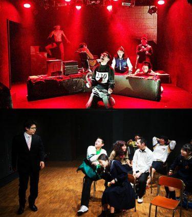 劇団鹿殺し若手公演『のべつ幕なし』&『ガムシャリズム』同時開幕!