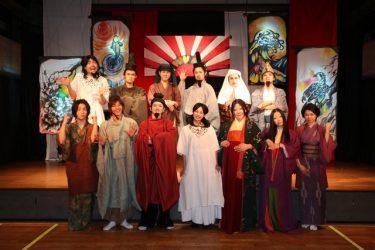 日本史×漫才の異色コラボ舞台『ヒストリーズ・ジャパン2016』4月17日(日)まで上演!
