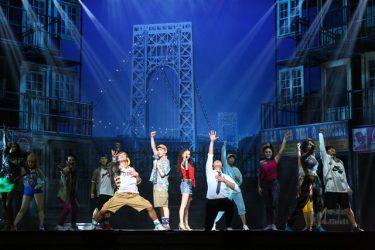 韓国キャストの熱量とラテンのリズムの相乗効果が活きたステージ!ミュージカル『イン・ザ・ハイツ』開幕レビュー