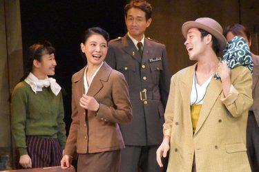 朝海ひかる主演で10年ぶり再演!こまつ座『私はだれでしょう』ゲネプロレポート