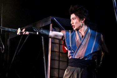 赤澤遼太郎主演のエンターテインメント活劇『龍よ、狼と踊れ』公演レポート!『人狼TLPT』と2本立て上演