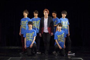 大山真志が登場!スペースクラフト所属の若手俳優によるファン感謝イベント「Men's Crew!」第2回レポート