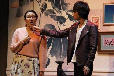 中村優一が乙女ゲームのキャラクターに!白鳥久美子主演『オトメのオモチャ』公演レポート