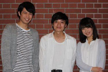 藤原季節、福田麻由子、佐伯大地らがリアルに見せる若者の恋愛のすべて『まゆをひそめて、僕を笑って』公演レポート