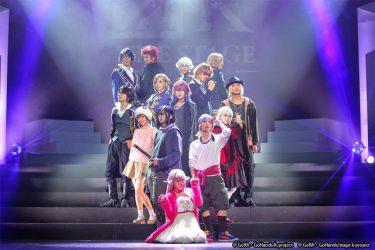 舞台『K –MISSING KINGS-』東京公演に向け荒牧慶彦「絆もプレッシャーも感じながら背負っています」