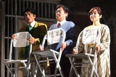 高橋克典が串田和美と18年ぶりのタッグ!チェーホフ『桜の園』を大胆に脚色『24番地の桜の園』初日前会見
