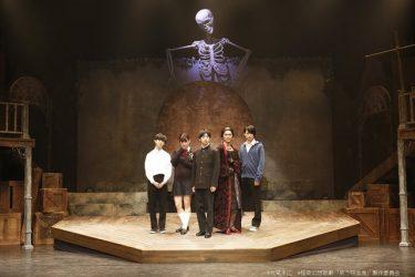 丸尾末広×関西出身クリエイターで放つ異色舞台!怪奇幻想歌劇『笑う吸血鬼』開幕
