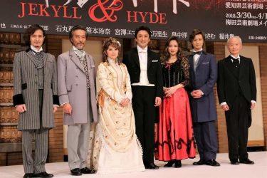 石丸幹二が3度目の主演に「演じることが快感」ミュージカル『ジキル&ハイド』製作発表