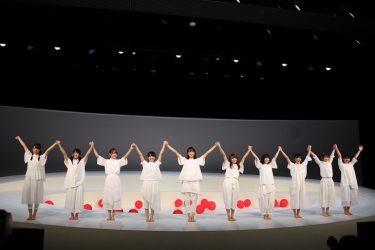 けやき坂46初舞台!一人の女性を10人で演じ紡ぐ『あゆみ』ゲネプロレポート