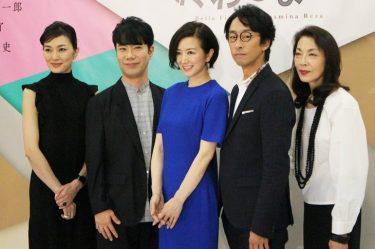 鈴木京香「喧嘩上等」大人の感情がぶつかり合う5人芝居『大人のけんかが終わるまで』製作発表レポート
