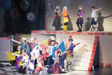 バカリズム脚本の2.5次元舞台『ひらがな男子』開幕!佐奈宏紀「僕たちなりの笑いを信じて!」