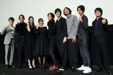 松村龍之介、北園涼、宮原華音らが語る、身体を張った撮影秘話!映画『BLOOD-CLUB DOLLS1』公開