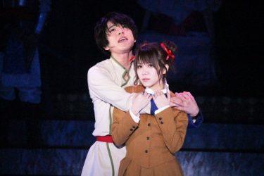 『ふしぎ遊戯-蒼ノ章-』田中れいな、平野良らによるミュージカル版完結