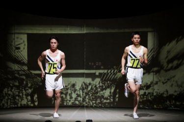 """『光より前に』開幕!宮崎秋人、木村了らがリアルに体現する""""走る""""ということ"""