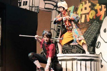クロとシロが宝町をとぶ!乃木坂46若月佑美×三戸なつめ『鉄コン筋クリート』開幕