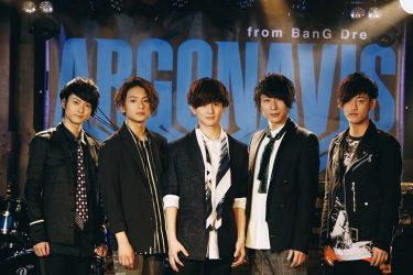 橋本祥平、バンドリ!新プロジェクトでドラムデビュー「Argonavisの一員としてたくさんの方に笑顔を」