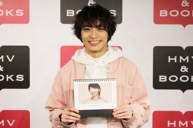 松岡広大、カレンダー発売イベントで2019年の抱負を語る「イメージをいい意味で壊したい」