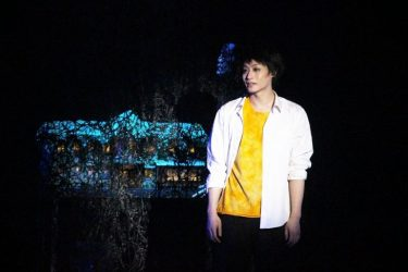 """『妖怪アパートの幽雅な日常』前山剛久、主演舞台で考える""""普通とは何か"""""""