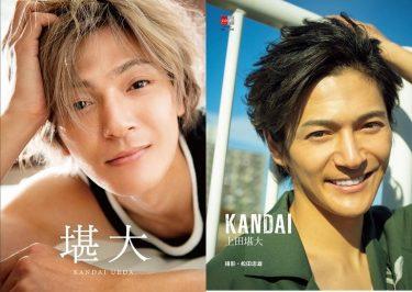 上田堪大、初の写真集「堪大」&デジタル写真集「KANDAI」を同時発売