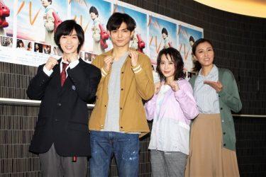 Hey!Say! JUMP藪宏太、10年ぶりの主演で「背中を押せるような」作品に!ミュージカル『ハル』開幕
