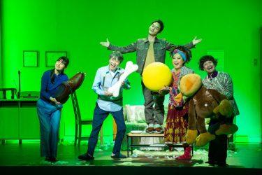 草なぎ剛主演の2本立てコメディ『家族のはなしPART 1』京都で開幕