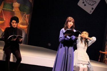 リーディングシアター『ダークアリス』開幕!毛利亘宏が贈る大人へのダークファンタジー
