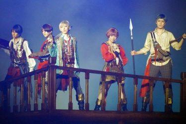ミュージカル「スタミュ」スピンオフteam柊 単独公演「この5人を目に焼き付けて」