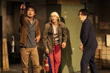 稲葉友×大鶴佐助×中山祐一朗、男3人の熱気と狂気――屠殺場を描く『エダニク』
