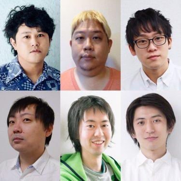 善雄善雄(ゴジゲン)主宰「ザ・プレイボーイズ」4年半ぶりの復活公演が決定