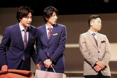 今野浩喜の初主演舞台は『上にいきたくないデパート』猪野広樹、小松準弥らと繰り広げる痛快!群像会話劇