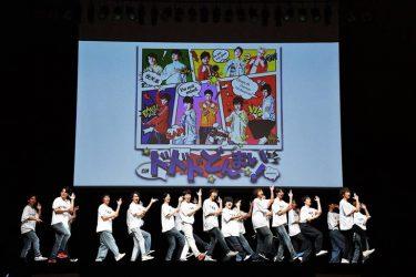 白洲迅、加藤諒、永田崇人らのサポーターズクラブ「C.I.A.」が「SUPER LIVE 2019」の開催を発表