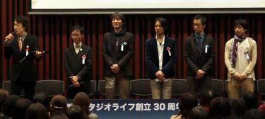 【動画】スタジオライフ創立30周年記念製作発表<1>その前に!編