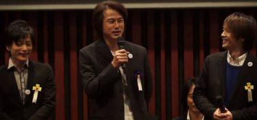 【動画】スタジオライフ創立30周年記念製作発表<3>『大いなる遺産』を語る編