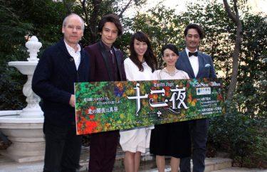 【動画】音月桂が宝塚退団後、初の男役に!舞台『十二夜』製作発表会<1>