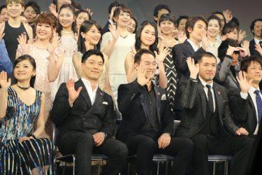 【動画】ミュージカル『レ・ミゼラブル』製作発表キャストコメント(後編)