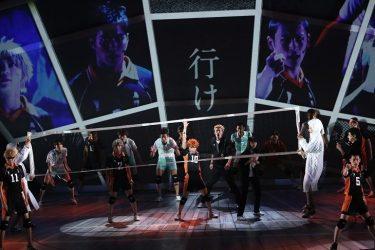 【動画】ハイパープロジェクション演劇「ハイキュー!!」〝最強の場所(チーム)〞公開ゲネプロ