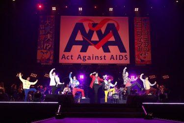 【動画】岸谷五朗、寺脇康文、三浦春馬らによるAct Against AIDS 2018「THE VARIETY 26」ダイジェスト<1>