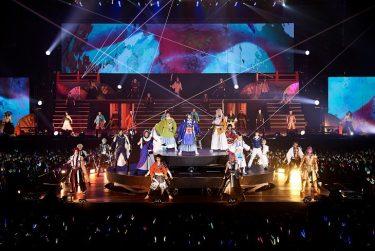 【動画】ミュージカル『刀剣乱舞』~真剣乱舞祭2018~千葉・幕張メッセ公演ダイジェスト